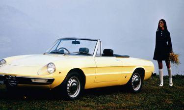 H κυκλοφορία αυτοκινήτου με ιστορικές πινακίδες επιφέρει πρόστιμο έως 1.500 ευρώ