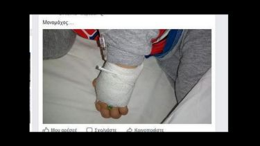 Εσπευσμένα χθες σε νοσοκομείο τραγουδιστής. Τι συνέβη; (Nassos blog)