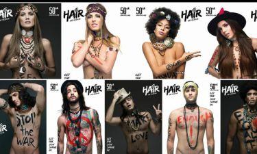 HAIR!: Το διάσημο rock μιούζικαλ στο Θέατρο Χώρα!