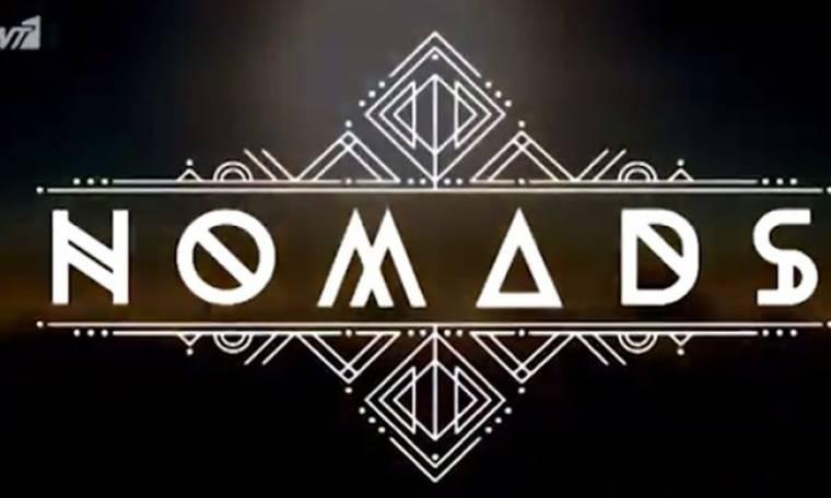 Nomads: Αυτός είναι ο νέος παίκτης που μπαίνει στο ριάλιτι επιβίωσης!