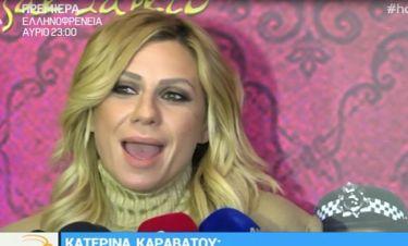 Κατερίνα Καραβάτου: «Δε θέλω να κάνετε τέτοιες αγενείς ερωτήσεις. Έχει βγει η φήμη ότι…»