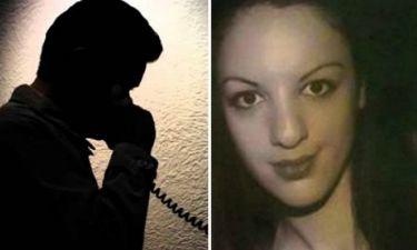 Δώρα Ζέμπερη: Έτσι συνέλαβαν το δολοφόνο της 32χρονης - Το μοιραίο λάθος του
