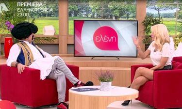 Η αντίδραση της Ελένης όταν ο Τσολιάς της Ελληνοφρένειας δήλωσε: «Ellen θα σε λέω, DeGeneres»