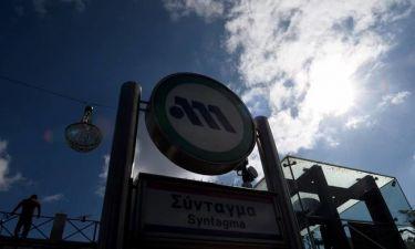 Απεργία ΜΜΜ: Χωρίς Μετρό η Αθήνα και τη Δευτέρα (13/11) - Δείτε ποιες ώρες