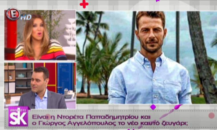 Τελικά είναι ή δεν είναι ζευγάρι η Ντορέττα με τον Ντάνο; Οι αποκαλύψεις στην εκπομπή της Ναταλίας!