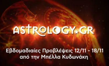 Οι προβλέψεις της εβδομάδας 12/11- 18/11 από την Μπέλλα Κυδωνάκη