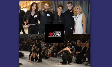 Χορηγός Εκπαίδευσης στο fashion event 4casting στο Ίδρυμα Σταύρος Νιάρχος το ΙΕΚ ΑΛΦΑ Γλυφάδας