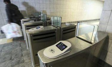Ηλεκτρονικό εισιτήριο: Κλείνουν σήμερα (20/11) οι μπάρες σε Μετρό και Ηλεκτρικό