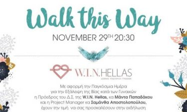 Walk this way for W.I.N. HELLAS (Γράφει η Majenco αποκλειστικά στο Queen.gr)