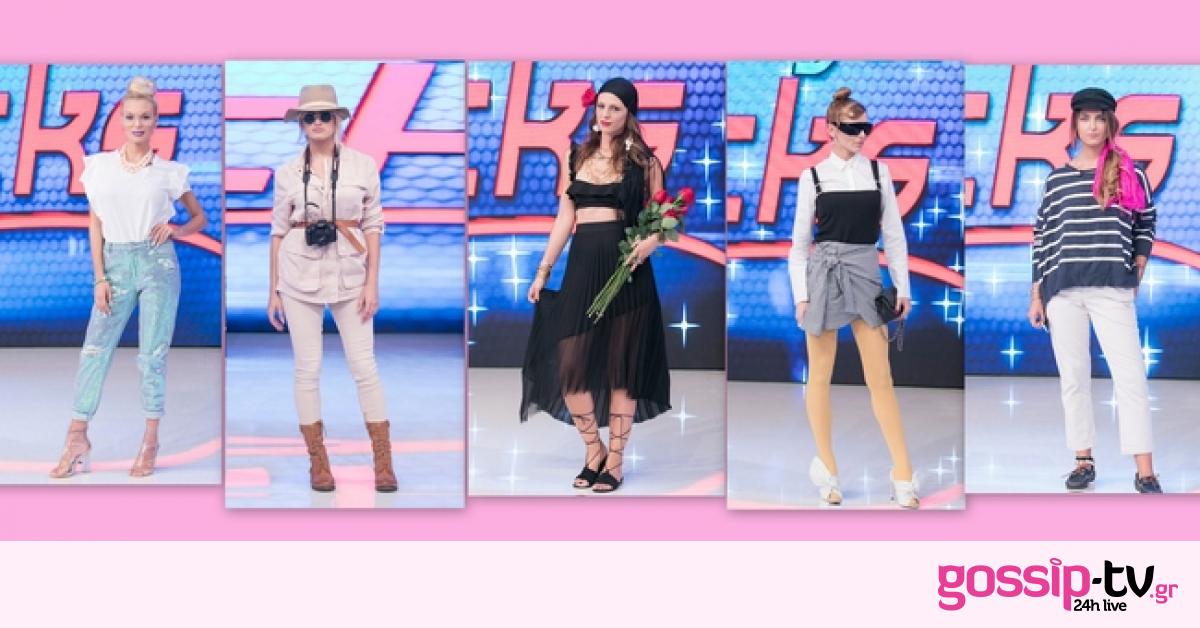 My Style Rocks: Αυτά είναι τα gossip μυστικά των κοριτσιών
