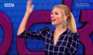«My style rocks»: Το μαργαριτάρι της ημέρας από παίκτρια και η ατάκα από την Αραβανή