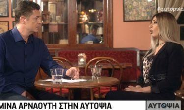 Μίνα Αρναούτη: «Μου έλεγαν μείνε ανάπηρη. Εσύ τον σκότωσες»