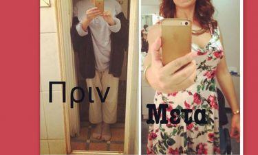 Το πριν και το μετά της μεταμόρφωσής της! Ελληνίδα πρωταγωνίστρια αυτοσαρκάζεται στο instagram