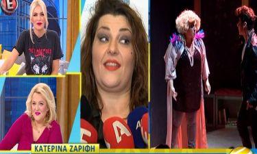 Κατερίνα Ζαρίφη σε ρεπόρτερ: «Πού μωρή, αφού ήρθα εδώ να σας μιλήσω;» - Τι συνέβη;