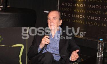 Ο Γιώργος Κωνσταντίνου παρουσίασε την αυτοβιογραφία του