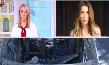 Ελένη Χατζίδου: Όσα είπε στην Τατιάνα για τον εμπρησμό του αυτοκινήτου της