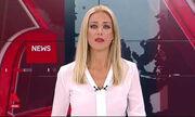 Παρουσιάστρια δελτίου ειδήσεων: «Το αγόρι μου μόλις έκλεισε τα 36»
