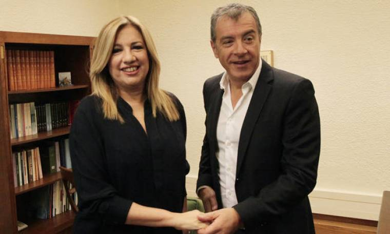 Κεντροαριστερά: Αυτό το όνομα προτείνουν για το νέο φορέα Γεννηματά - Θεοδωράκης