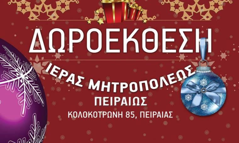 IEK ΑΛΦΑ:Αρωγός στο έργο της Ιεράς Μητροπόλεως Πειραιώς και στη φετινή Χριστουγεννιάτικη Δωροέκθεση