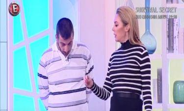 Απίστευτο! Καταζητούμενος βγήκε στην εκπομπή της Τατιάνας και μετά παραδόθηκε στην αστυνομία