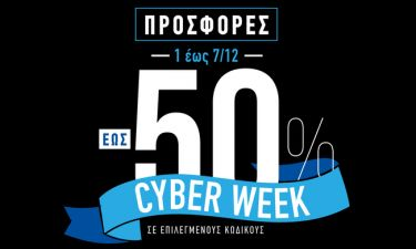 CYBER WEEK στη MIGATO έως -50%