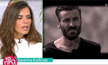 Nomads: Η Χριστίνα Κολέτσα ξεσκεπάζει τον Γιώργο Μαυρίδη - Οι απίστευτες ατάκες της στο Πρωινό
