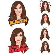 Απίστευτο! Η Καίτη Γαρμπή απέκτησε τα δικά της emoji
