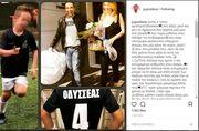 Το τρυφερό μήνυμα του Γκουντάρα για τον γιο του: «Δεν πίστευα πόσο ευτυχισμένο μπορεί να σε κάνει…»