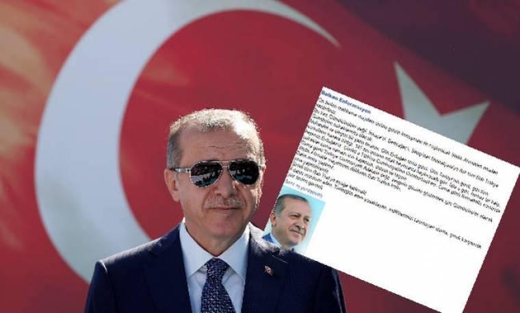 Επίσκεψη Ερντογάν: «Οργιάζουν» προξενείο και ψευτομουφτήδες και καλούν σε γενικό ξεσηκωμό στη Θράκη