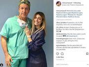 Μίνα Αρναούτη: Στο χειρουργείο ξανά (φωτό)