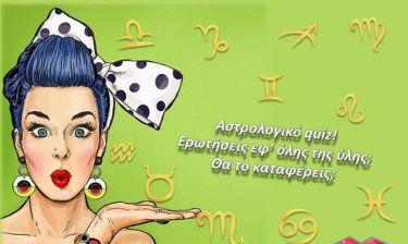 Για να δούμε, τι ξέρεις από αστρολογία και ζώδια;