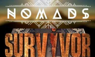 Ποιο Survivor και Nomads; Έρχεται το πιο σκληρό ριάλιτι τον Οκτώβριο