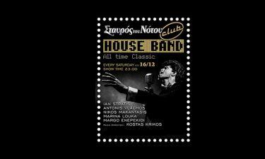 Streets of Rock με τη House Band στο Σταυρό του Νότου