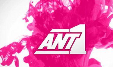Ο Ant1 περνά στην αντεπίθεση