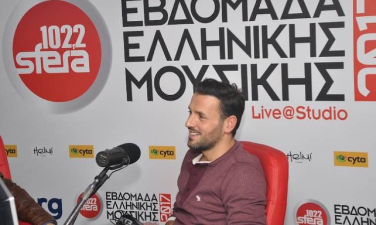 Ξεκίνησε η Εβδομάδα Ελληνικής Μουσικής 2017