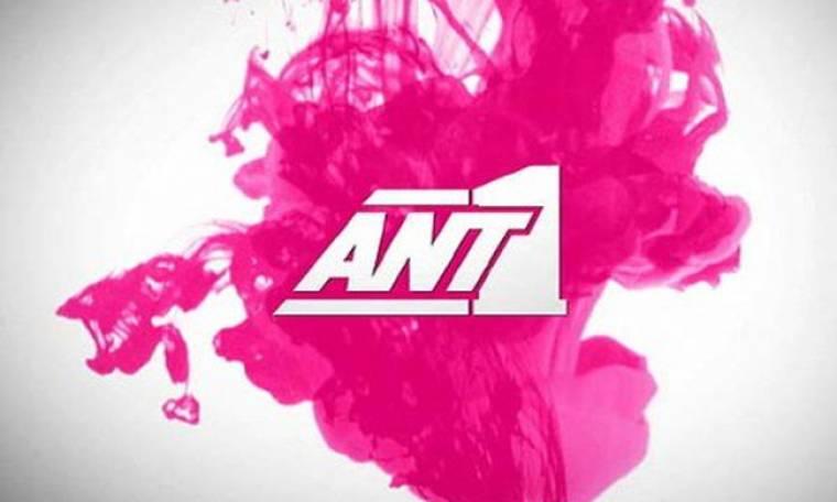 Ant1: Έρχονται τα τρέιλερ των νέων ριάλιτι