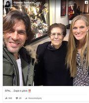 Γιάννης Σπαλιάρας: Η φωτογραφία στο instagram με τη... μαμά του