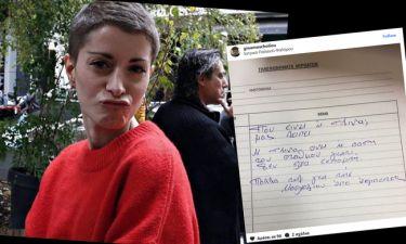 Τι τρέχει; Στο νοσοκομείο εδώ και 15 μέρες η πρώην γυναίκα του Μπογδάνου (Nassos blog)