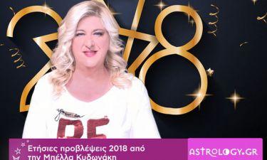 Ζώδια 2018: Ετήσιες προβλέψεις σε βίντεο από την Μπέλλα Κυδωνάκη