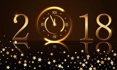 Το πιο όμορφο δώρο για τη Νέα Χρονιά από το Astrology.gr για εσένα!