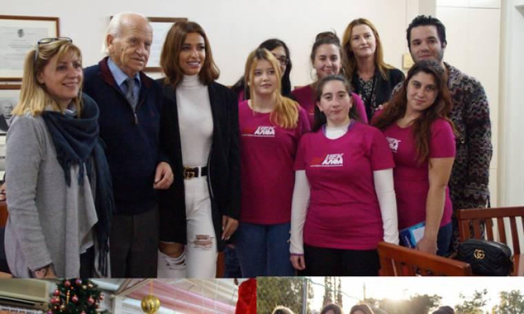 Η Φουρέιρα και οι σπουδάστριες Παιδαγωγικών του ΙΕΚ ΑΛΦΑ Πειραιά στα παιδιά του Χατζηκυριάκειου