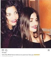 Τάνια Τρύπη: Οι ευχές στην κόρη της για τη γιορτή της (φωτο)
