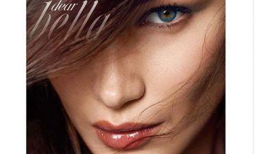 Bella Hadid: Με νάζι και σκέρτσο στο εξώφυλλο της Vogue