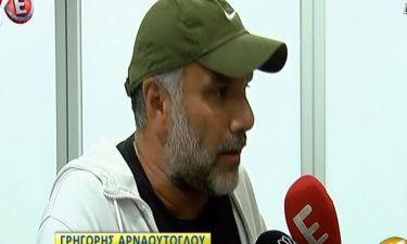 Γρηγόρης Αρναούτογλου: «Δεν έχουμε επικοινωνία με τον Γιώργο Λιάγκα»