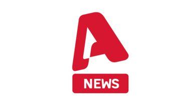 Πρωτιά για το κεντρικό δελτίο ειδήσεων του Alpha το 2017