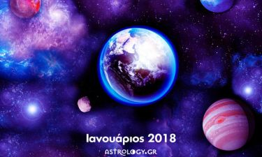 Ιανουάριος 2018: Οι Όψεις των πλανητών του μήνα