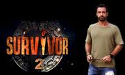 Survivor 2: Είναι αυτός ο καινούργιος Βασάλος;
