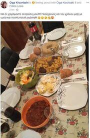 Όλγα Κιουρτσάκη: Δείτε τι λιχουδιές ετοίμασε για τη γιορτή του συζύγου της