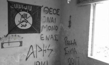 Απίστευτο! Οπαδός του Άρη πολεμάει κατά του ISIS με συνθήματα σε τοίχους της Συρίας (photos)