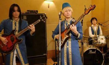 Το video που έγινε viral! Γιαπωνέζικο συγκρότημα ερμηνεύει το «Βρε μελαχρινάκι»